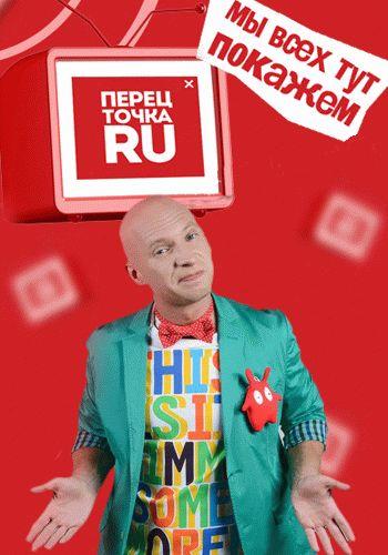 Машина 2 сезон / выпуск 1-6 (09.11.2014 - 16.11.2014