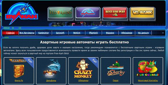 ФЛУД ТЕЛЕФОНОВ ПРОГРАММА
