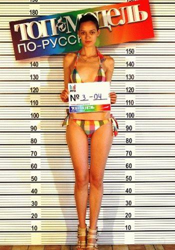 топ модель победители по русски: