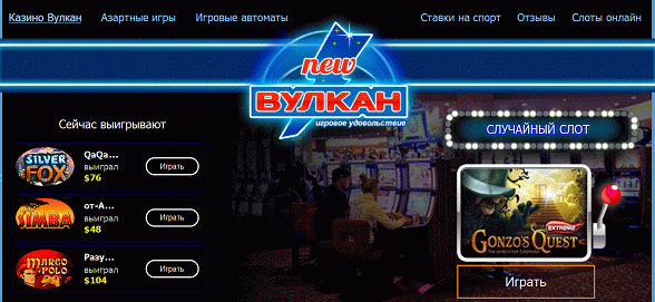 Стб игровые автоматы скачать бесплатно игровые автоматы вулкан на телефон