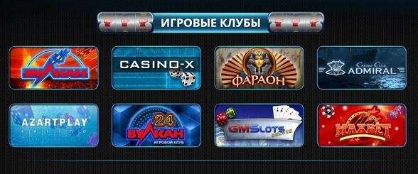 Бесплатные игровые автоматы смотреть онлайнi игровые аппараты скачать на телефон нокиа н80