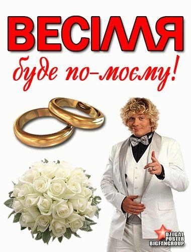 Свадьба будет по-моему Новый канал