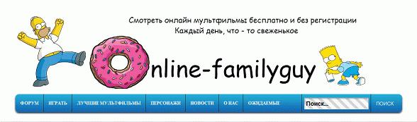 Смотреть мультфильмы онлайн без регистрации