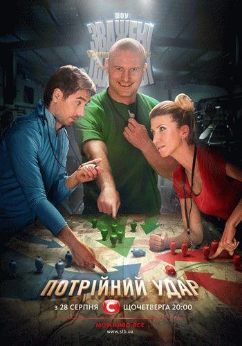 Взвешенные и счастливые 4 сезон / Выпуски 1-18 (28.08.2014 - 25.12.2014) /  ...