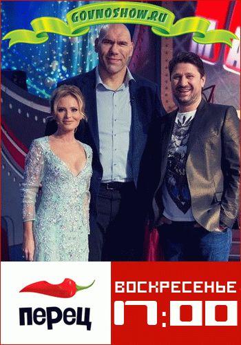 Машина 3 сезон / Выпуск 1-9 (15.03.2015 - 29.03.2015) / Перец ТВ