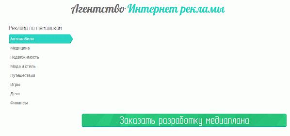 Агентство Интернет рекламы  justwe.ru