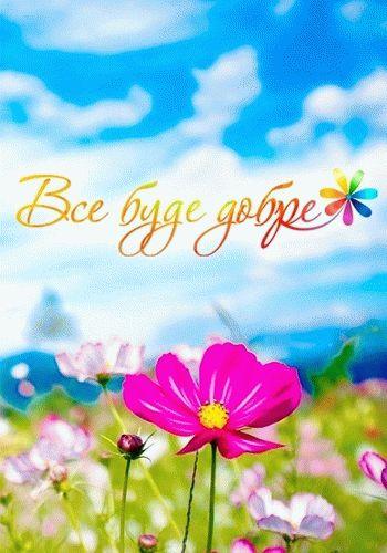 Все буде добре / Выпуск 01.11.2017 - 28.12.2017 / СТБ