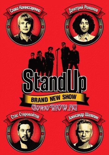 STAND UP 6 сезон / Выпуск 1-18 (23.12.2018 - 30.12.2018) / смотреть онлайн  ...