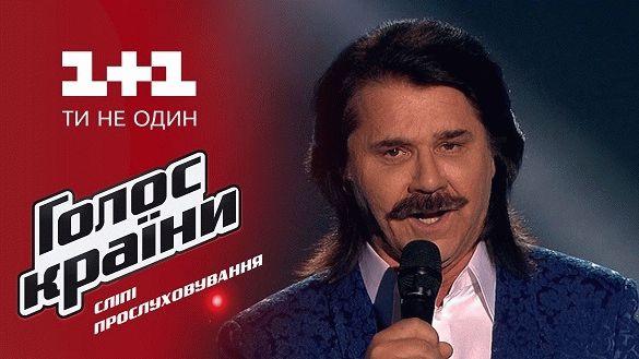 Голос країни 6: Павел Зибров провалил прослушивания