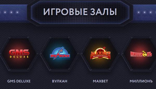 автоматы игровые онлайн смотреть бесплатно