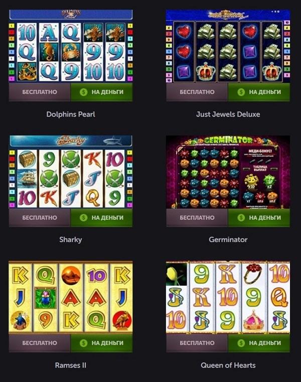 Игровые автоматы вулкан на реальные деньги azart-zone.com